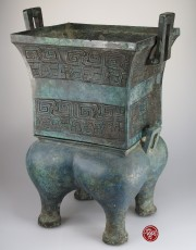 ARCHAIC BRONZE RECTANGULAR STEAMER, YAN, WITH WAVE AND S-SHAPED PATTERN