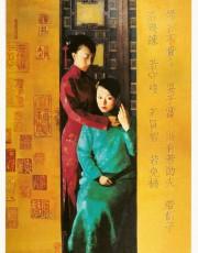 Liang Liqiang梁力強 02