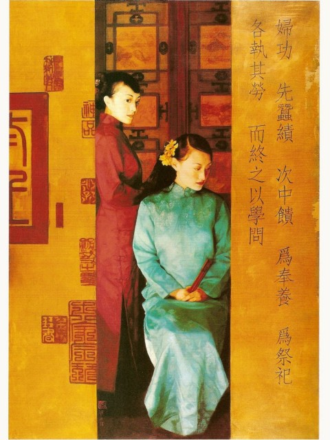 Liang Liqiang梁力強 03