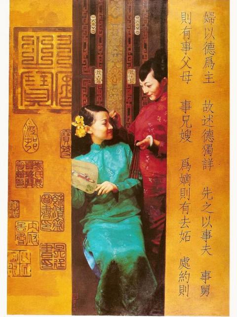 Liang Liqiang 梁力強01
