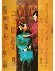 Liang Liqiang 梁力強04